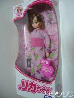 Licca12d